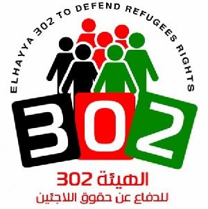 الهيئة 302 ترحب بتقديم الأونروا مساعدات لمتضرري أحداث مخيم عين الحلوة