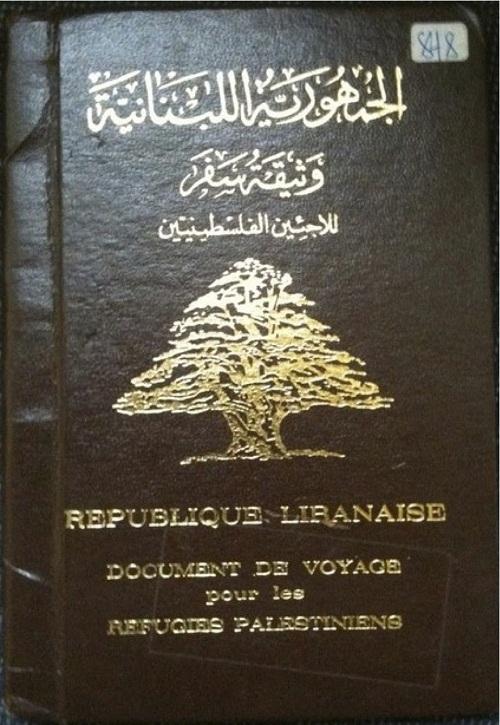 حل مشكلة معاناة القادمين الفلسطينيين حاملي جوازات السفر الأجنبية في مطار بيروت