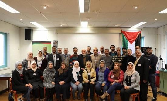 إطلاق تجمع للمعلمين الفلسطينيين في هولندا