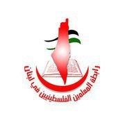 رابطة المعلمين الفلسطينيين في لبنان تستنكر قرار وزير العمل بحق العمال الفلسطينيين