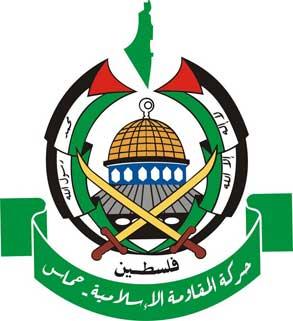 حماس في يوم الأرض: نؤكد على حق العودة إلى كامل التراب الفلسطيني